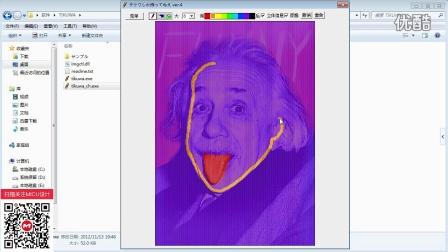 如何将静态图片制作3D动画