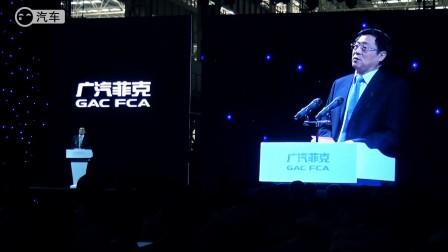 国产Jeep自由光正式下线 广汽菲克迎来首款Jeep品牌国产车型