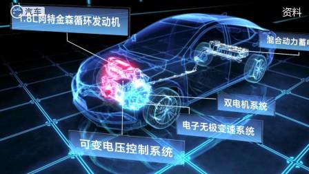 售价13.98-17.58万元 一汽丰田卡罗拉双擎正式上市
