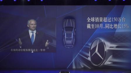 售价39.6-57.9万元 北京奔驰GLC正式上市