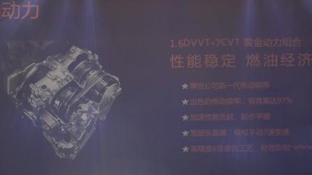 主攻90后车主 聪明的小型SUV凯翼X3正式上市