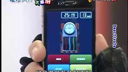 电玩快打2012-04-14(纳豆 安心亚 艾力克斯 小娴)