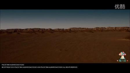腾讯-王者荣耀沙漠篇