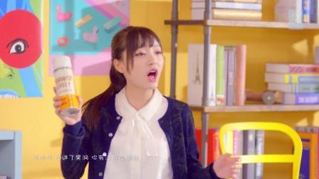 SNH48总决选TOP48汇报MV《哎呦爱呦》