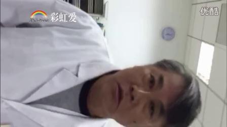 东台医生与病人对话2016