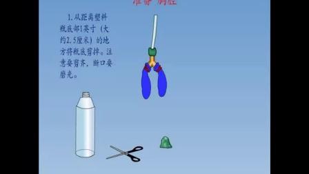 DIY--肺的模型制作