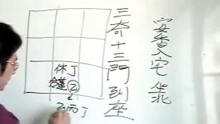 陈龙羽-嫁娶安床择日28