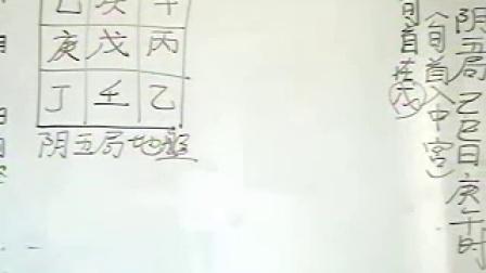陈龙羽-嫁娶安床择日29