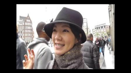 阿雅帶你遊阿姆斯特丹廣場