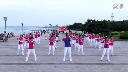 齐之韵快乐舞步健身操第十套第四节——日照市臧家荒健身队
