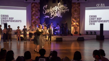 Swingtime Ball 2016 - Open Strictly Final
