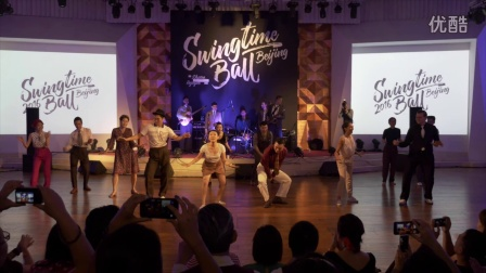 Swingtime Ball 2016 - Opening Performance