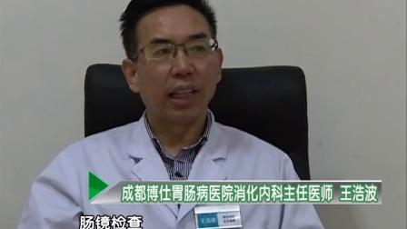 王浩波讲慢性胃炎