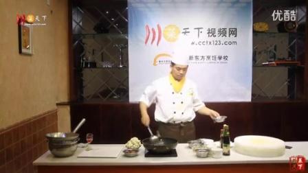 营养素菜香菇烩花菜的做法_标清