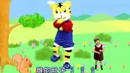 益智巧虎岛第二季-幼幼版 - 第6集