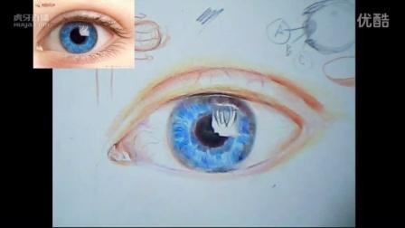 彩铅写实入门教程眼睛—下