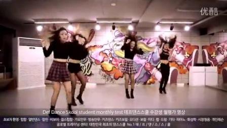 BLACKPINK 블랙핑크 붐바야 (BOOMBAYAH) Def Dance