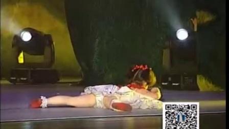 幼儿舞蹈-群舞-独舞:4  《我可喜欢你》   开封市蓓蕾艺术学校-来自公众号:幼师秘籍