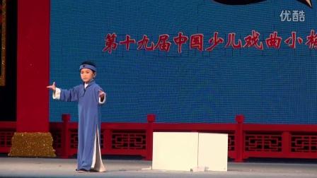 第十九届中国少儿戏曲小梅花荟萃03