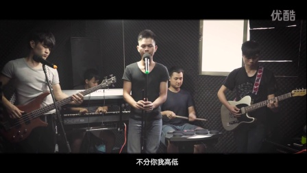 华传乐器 - br乐队《光辉岁月》