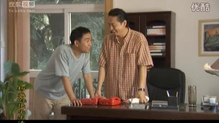 杨光的快乐生活第一部【歪打正着】第03集