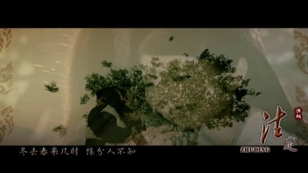 【民间传说】注定mv--记七夕--BY宇文清越(禁止二次上传)