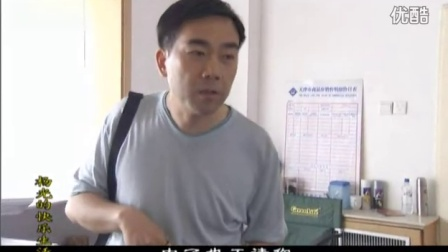 杨光的快乐生活第一部【财迷转向】第15集