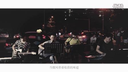 华传乐器 - br乐队《风吹麦浪》 live版