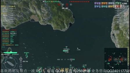 斗鱼直播战舰世界白龙航母教学带咸鱼德古脱坑