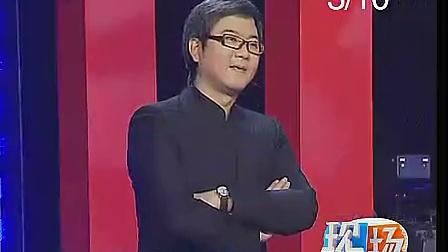 【凯子独家】优酷:史上最牛逼帅哥—张艺源_标清