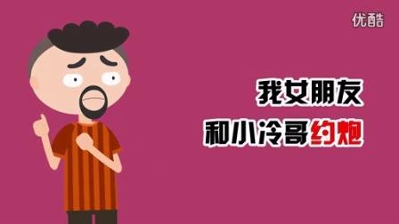 番外篇之愤怒的大师 30_标清