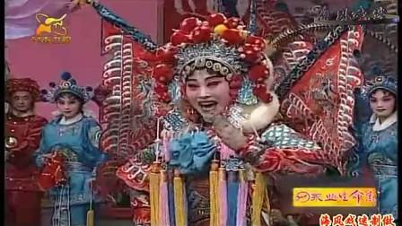 豫剧 拷红 选段 常香玉 小香玉 主演 纪念人民艺术家常香玉 特别节目