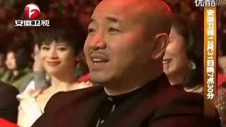 郭德纲与林志颖同台,台下笑翻全场,看他们的表情太不淡定了_标清