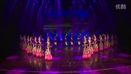 快乐的刀郎舞蹈 牛街民族之韵舞蹈队 第九届民族团结杯