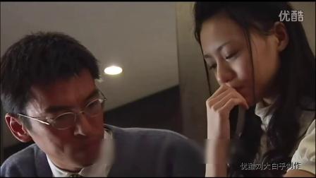 日本电影 新任女老师 女老师被学生偷拍威胁