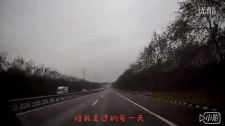 音乐视频《这条街》,回家的路~