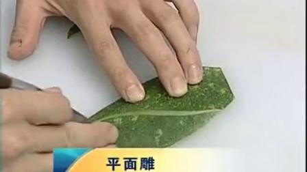 食品雕刻萝卜,冷菜果酱画, 摆盘果酱画_标清