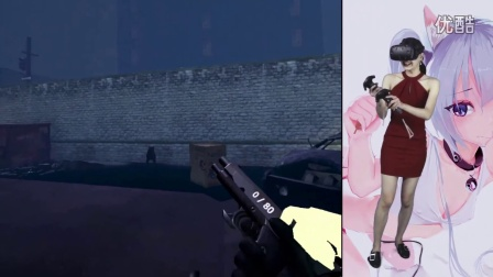 《Lop Nor Zombie VR》Lola爱上国产僵尸 专爱打手枪(下) 53