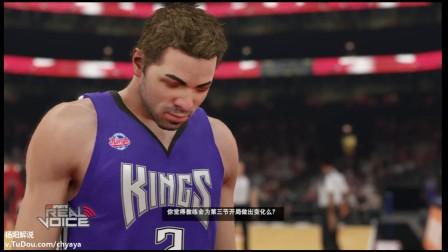 [NBA2K15]要被打回原形了--公牛 09期