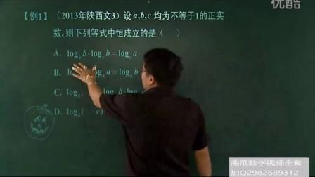 高一必修一数学总复习