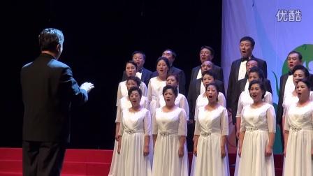 辽宁省2016合唱展演-北票市总工会春之声合唱团