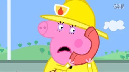 小猪佩奇42第二季 粉红猪妹