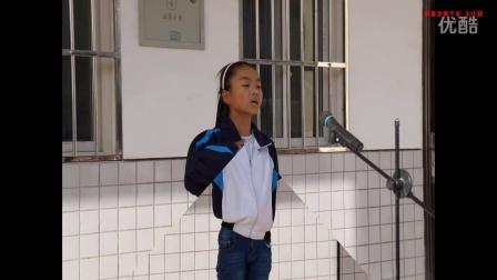 陕西省咸阳市永寿县渡马中学中国梦.我的梦演讲比赛