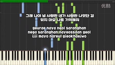 Davichi – Beside Me钢琴谱