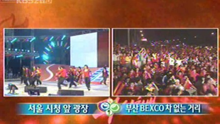 060624  USupportSong.KBS2.WorldCupSpecialOnceMore