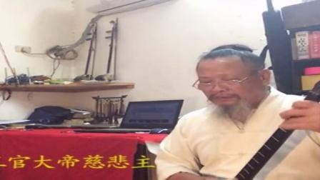 爱剪辑-秦琴伴唱白鹤飞(带字幕)_标清