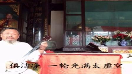 爱剪辑-秦琴伴唱洒净韵(带字幕)_标清