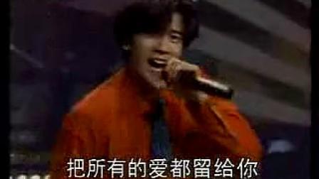 93春晚郭富城热舞
