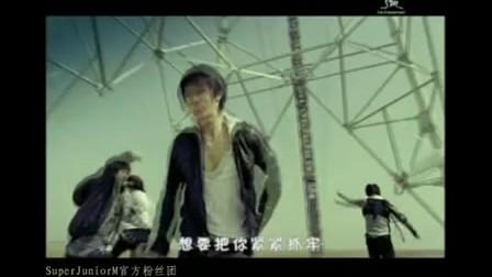 【新歌抢先看】SJM《迷》中文MV清晰版