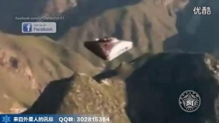 美军在阿富汗拍摄的珍贵UFO视频 三角飞碟飞速运动_标清
